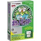 ニンテンドー2DS 『ポケットモンスター 緑』限定パック【メーカー生産終了】