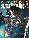 Sound & Recording Magazine (サウンド アンド レコーディング マガジン) 2020年 6月号