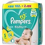 【テープ Sサイズ】パンパース オムツ さらさらケア (4~8kg) 104枚 【Amazon限定品】