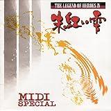 英雄伝説IV MIDI SPECIAL
