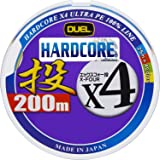 DUEL(デュエル) HARDCORE(ハードコア) PEライン HARDCORE X4 投げ 200m 0.6号/1.0号/1.2号/1.5号/2.0号 25m×4色 12.5m毎・黒マーキング
