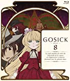 GOSICK-ゴシック-BD版 第8巻 [Blu-ray]