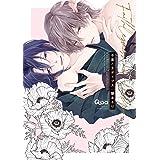不実とエディプス 【電子限定特典付き】 (バンブーコミックス Qpaコレクション)
