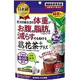 日本薬健 葛花茶 20袋