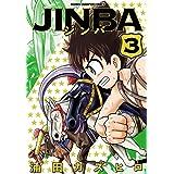 JINBA 3 (少年チャンピオン・コミックス)