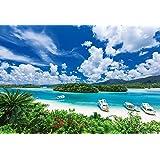 300ピース ジグソーパズル 日本の風景 石垣島の碧い海-沖縄(26×38cm)