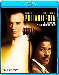 フィラデルフィア [Blu-ray]