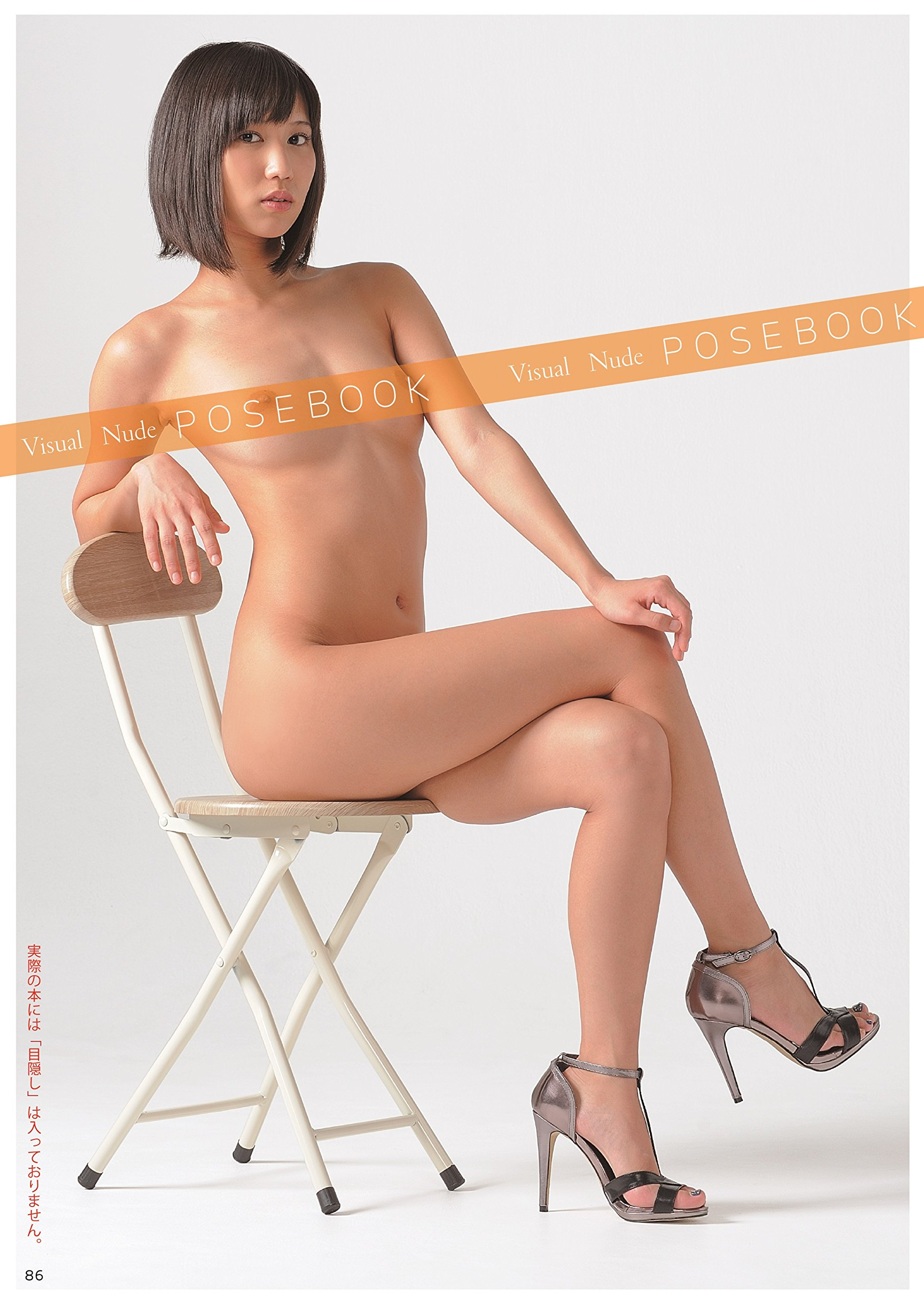 sexiest latina alive