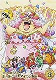 ONE PIECE ワンピース 19THシーズン ホールケーキアイランド編 piece.3 DVD