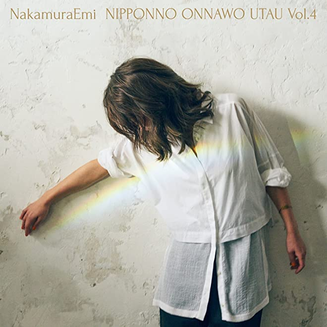 NIPPONNO ONNAWO UTAU Vol.4 [Analog]