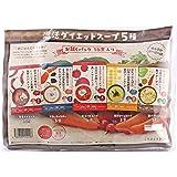 温活ダイエットスープ5種 16食セット PH-OK-SP-16