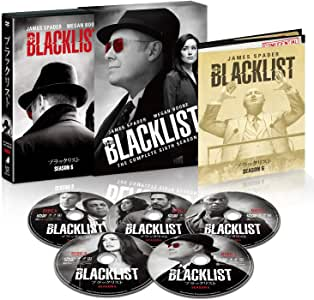 ブラックリスト シーズン6 DVD コンプリートBOX(初回生産限定)