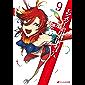 モンスター娘のお医者さん 9 (ダッシュエックス文庫DIGITAL)