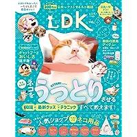 ネコDK vol.6 (晋遊舎ムック)