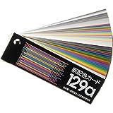 日本色研 新配色カード129a
