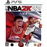 【PS5】NBA 2K22