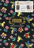 FEILER 70th Anniversary Book (e-MOOK 宝島社ブランドムック)
