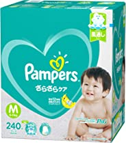 パンパース Pampers オムツ テープ さらさらケア M(6~11kg) 240枚 (80枚×3パック)