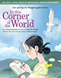In This Corner of the World/ [Blu-ray] [Import]