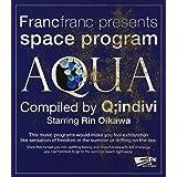 Francfranc presents space program [AQUA] Compiled by Q;indivi Starring Rin Oikawa