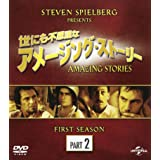 世にも不思議なアメージング・ストーリー ファースト・シーズン パート2 バリューパック [DVD]