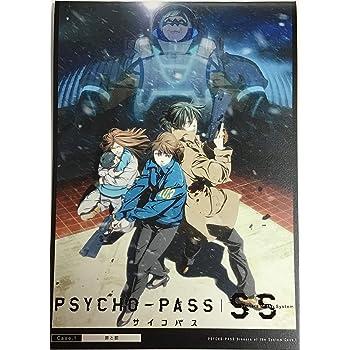 【チラシ付き 映画パンフレット】PSYCHO-PASS サイコパス Sinners of the System Case.1「罪と罰」