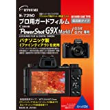 エツミ 液晶保護フィルム プロ用ガードフィルムAR Canon PowerShot GX9 MarkII/G5X/G7X…