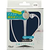 B'full(びーふる) 立体インナーマスク ちいさめサイズ クリア メイクキープフレーム B'full(びーふる)