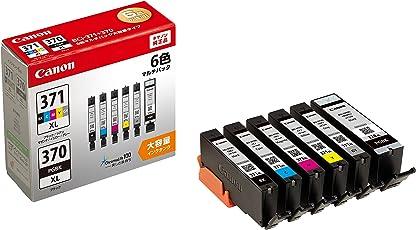 Canon 純正 インクカートリッジ BCI-371XL(BK/C/M/Y/GY)+370XL 6色マルチパック 大容量タイプ BCI-371XL+370XL/6MP