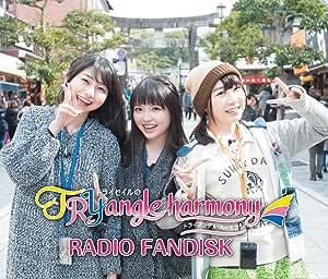 TrySailのTRYangle harmony RADIO FANDISK (限定盤) (DVD付)