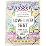 【外付け特典あり】LoveLive! Series 9th Anniversary ラブライブ! フェス Blu-ray Memorial BOX(店舗特典:B5ポートレートフォルダ + ポートレート11枚セット、 メーカー特典:メンバー複製サイン入