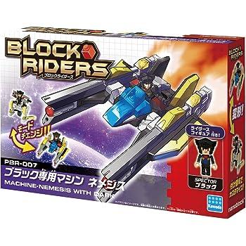 ナノブロックプラス ブロックライダース ブラック専用マシン ネメシス PBR-007