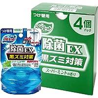 液体ブルーレットおくだけ 除菌EX トイレタンク芳香洗浄剤 詰め替え用 4個パック スーパーミントの香り 70ml
