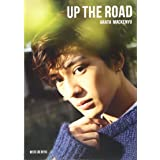 UP THE ROAD 通常版
