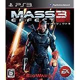 マスエフェクト 3 - PS3