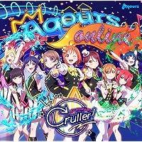 ラブライブ! サンシャイン!! アニメーションPV付きシングル「KU-RU-KU-RU Cruller!」【BD付】