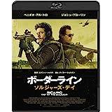 ボーダーライン:ソルジャーズ・デイ スペシャルプライス [Blu-ray]