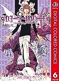 DEATH NOTE カラー版 6 (ジャンプコミックスDIGITAL)
