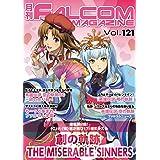 月刊ファルコムマガジン vol.121 (ファルコムBOOKS)