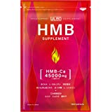 ULBO HMB 45000mg配合 ダイエットサプリ カルニチン αリポ酸 三大燃焼成分配合30日
