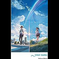 your name. (English Edition)