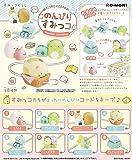 すみっコぐらし CORD KEEPER! のんびりすみっコ BOX商品 1BOX=8個入り、全8種類