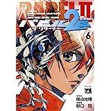 バビル2世 ザ・リターナー 6 (ヤングチャンピオン・コミックス)
