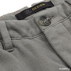 Giorgio 447-64004: Grey