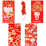 Chinese Red Envelopes, Hello Kitty Red Packets with 4 Designs Hongbao Lucky Money Envelopes, JmYo 20pcs Chinese 2020 Lunar Pi