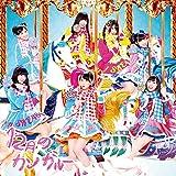 12月のカンガルー (CD+DVD) (Type-C) (初回盤)