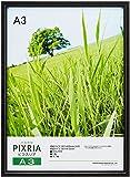 HAKUBA 額縁 木製 額 ピクスリア A3 サイズ ブラック A3 1面 木製 FWPX-BKA3