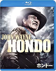 ホンドー リマスター版 [Blu-ray]