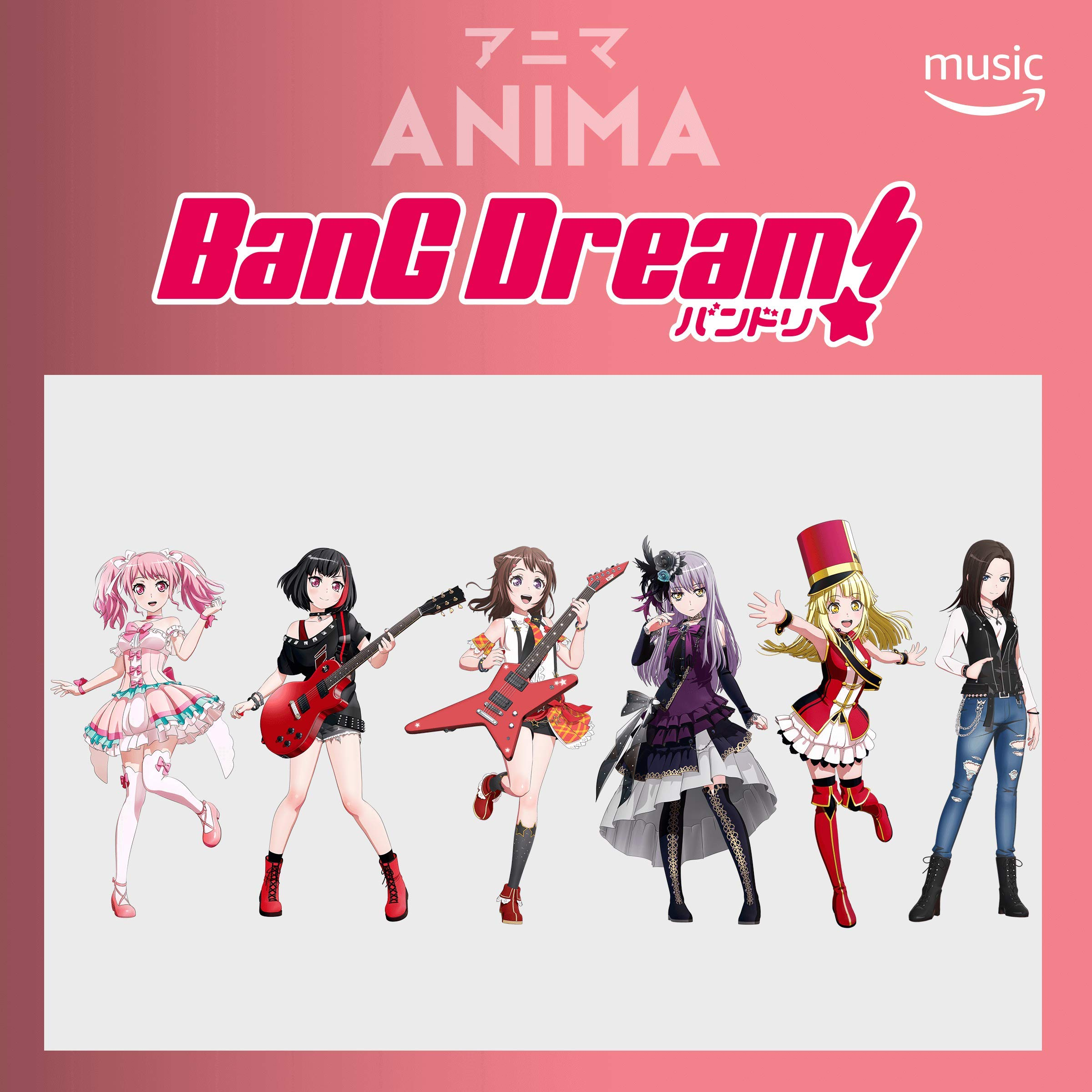GanG Dream