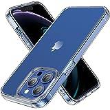 【Amazon限定ブラント】 日丸素材 ケース iPhone13 pro max 用 軽量 クリア PC背面 tpuバンパー